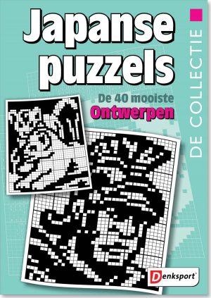 De Collectie - Japanse puzzels - editie 4
