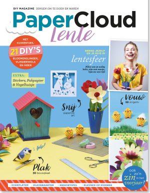 PaperCloud - editie 2